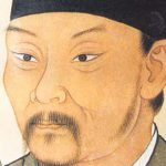 Biography of Du Fu