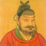 Biography of Su Shi