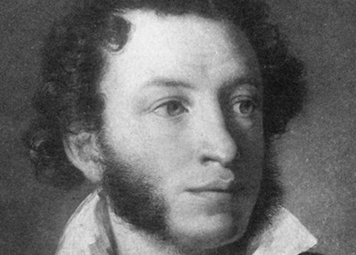 biography Alexander Sergeyevich Pushkin