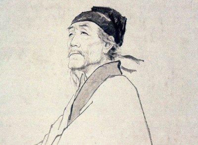 biography Du Fu